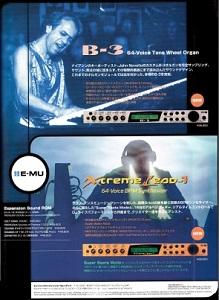 E-mu B-3(advertisement)