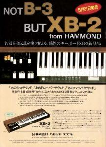 HAMMOND XB-2(advertisement)