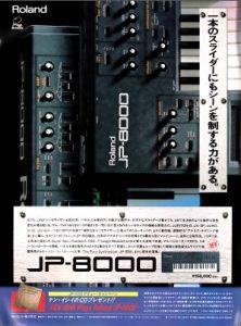 Roland JP-8000(advertisement)