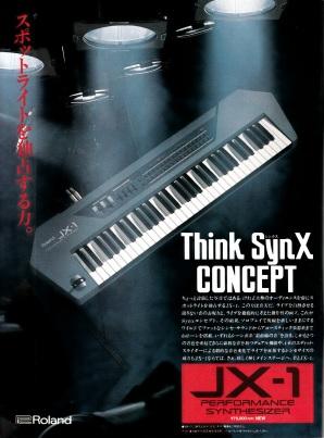 Roland JX-1(advertisement)