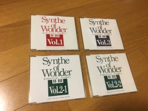 synthe of wonder
