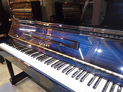 ピアノ工房ピアピット