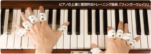 finger weights