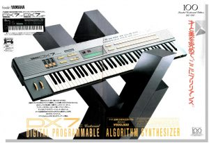 YAMAHA DX7II Centennial(advertisement)