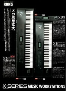 KORG X2/X3(advertisement)