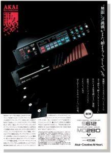 AKAI S612(advertisement)