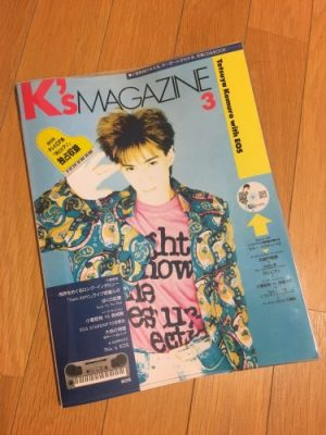 K's MAGAZINE3 Tetsuya Komuro with EOS