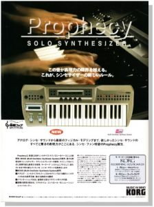 KORG Prophecy(advertisement)