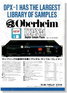 Oberheim DPX-1(advertisement)