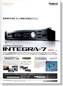 Roland INTEGRA-7(advertisement)