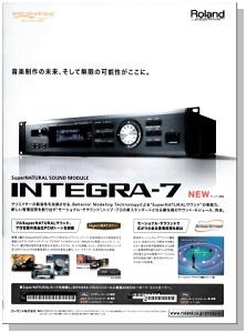 Roland INTEGRA-7(advertisement)