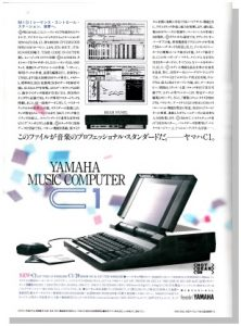 YAMAHA C1(advertisement)