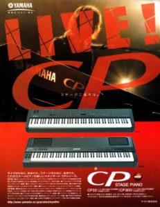 YAMAHA CP33, CP300(advertisement)
