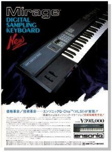 ENSONIQ Mirage(advertisement)