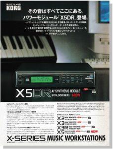 KORG X5DR(advertisement)
