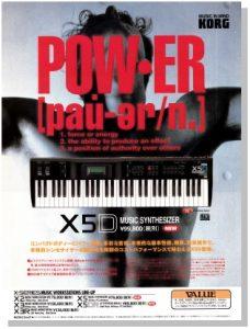 KORG X5D(advertisement)