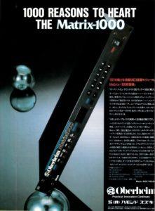 Oberheim Matrix-1000(advertisement)