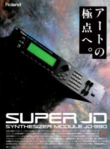Roland JD-990(advertisement)