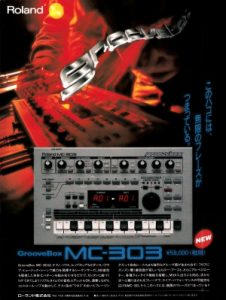 Roland MC-303(advertisement)