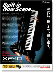 Roland XP-10(advertisement)