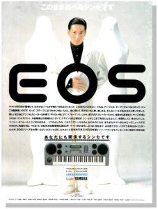 YAMAHA EOS B200(advertisement)