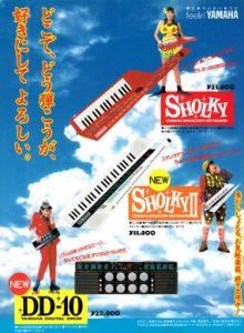 YAMAHA SHOLKY SH-10(advertisement)