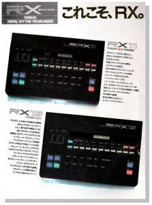 YAMAHA RX11/RX15(advertisement)
