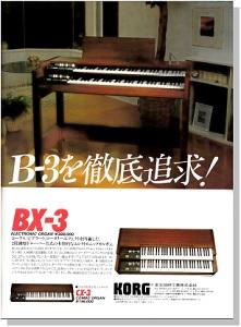 KORG BX-3(advertisement)