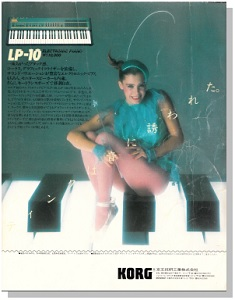 KORG LP-10(advertisement)