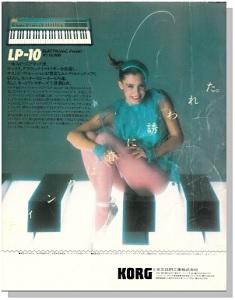 KORG LP-10(advertisement)