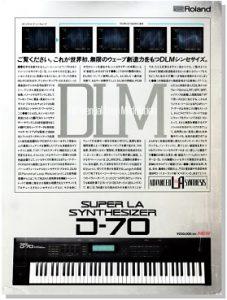Roland D-70(advertisement)