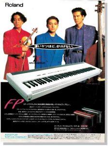 Roland FP-8(advertisement)