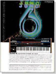 Roland JUNO-6(advertisement)