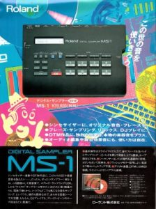 Roland MS-1(advertisement)