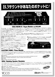 VOCE MICRO B(advertisement)