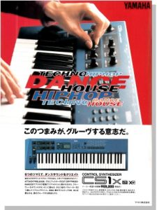 YAMAHA CS1x(advertisement)