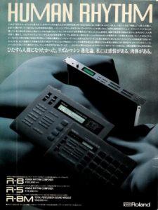 Roland R-8/R-5/R-8M(advertisement)