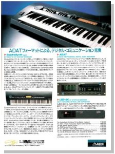 ALESIS QuadraSynth(advertisement)