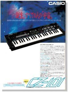 CASIO CZ-101(advertisement)