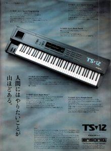ENSONIQ TS-12(advertisement)