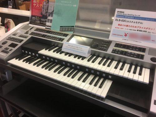ヤマハ 旭川ミュージックセンター