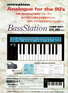 NOVATION BassStation(advertisement)