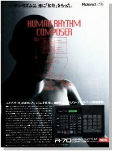 Roland R-70(advertisement)