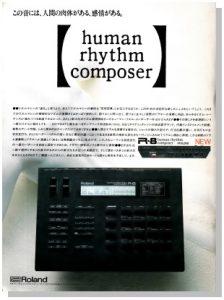 Roland R-8(advertisement)
