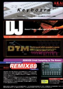 AKAI Remix88(advertisement)