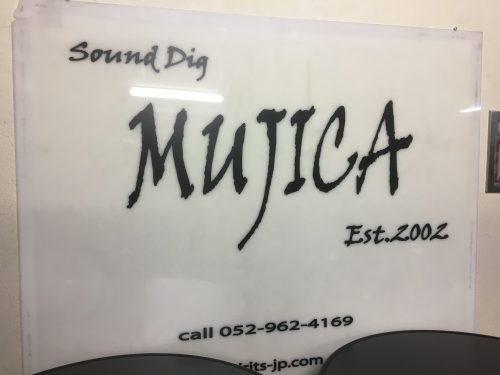 ライブハウス「MUSICA」@名古屋・栄