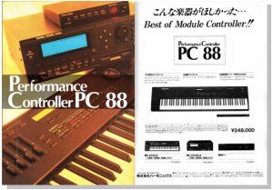 KURZWEIL PC88(advertisement)