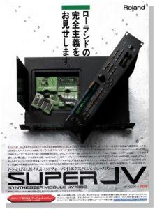 Roland JV-1080(advertisement)