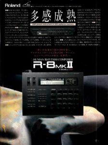 Roland R-8M(advertisement)