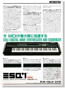 ENSONIQ ESQ-1(advertisement)